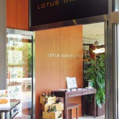 KKRホテル熊本ロータスガーデン