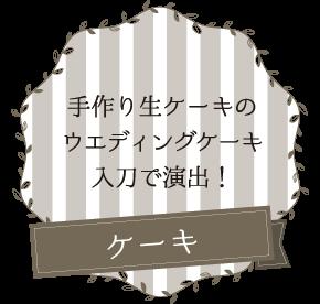 0yen_omotenashi4