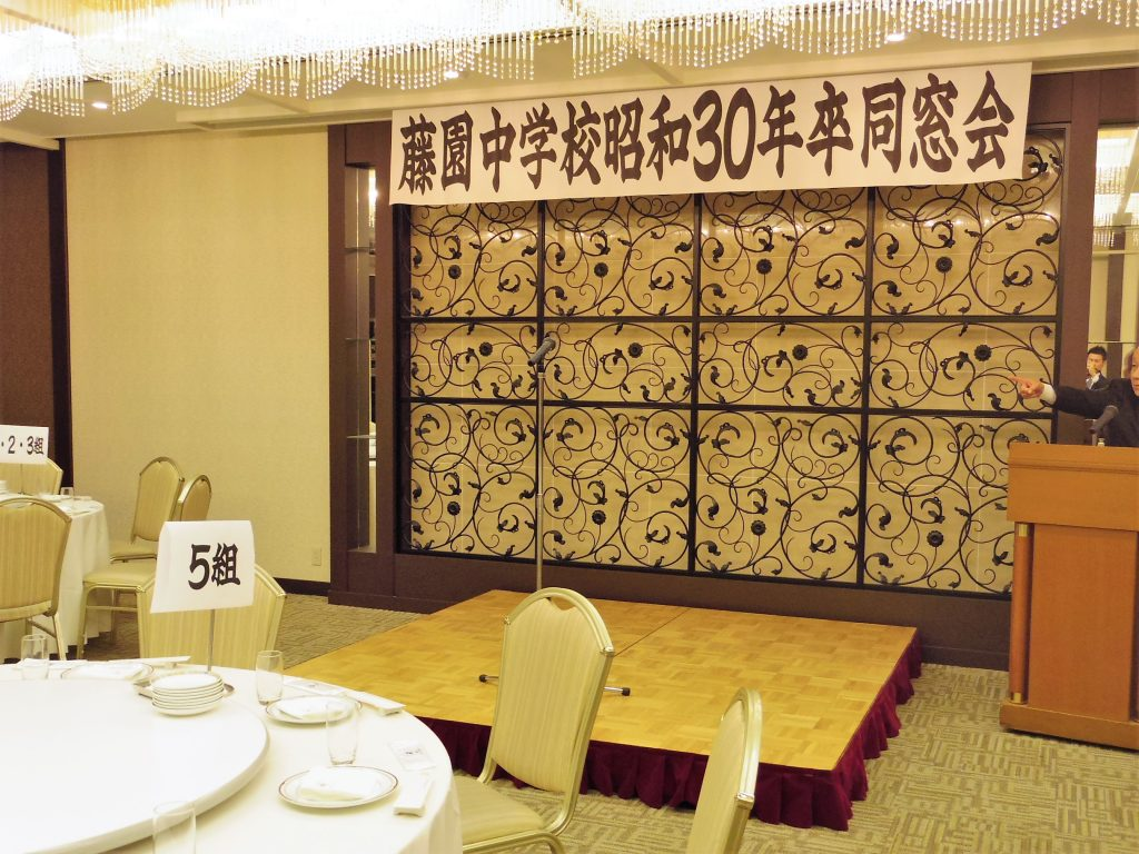 KKRホテル熊本さま