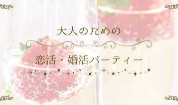 koikatsu_0129