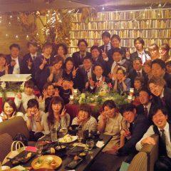 17/02/11 Ryota様&Hazuki様 披露宴二次会@チャコールダイニングみよし