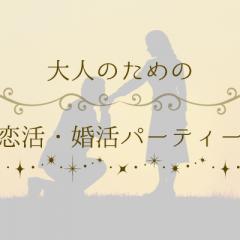 kokkatsu004
