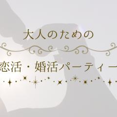 kokkatsu006