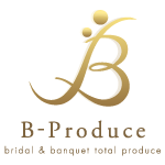 B-produce-ビープロデュース- 熊本の結婚式、二次会、パーティー、宴会の幹事代行